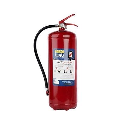 کپسول آتش نشانی پودری پارسا 12 کیلوگرمی