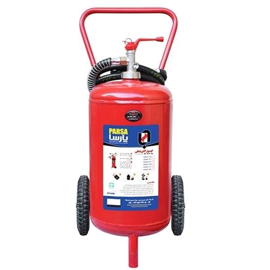 کپسول آتش نشانی 25 کیلوگرمی پودری پارسا